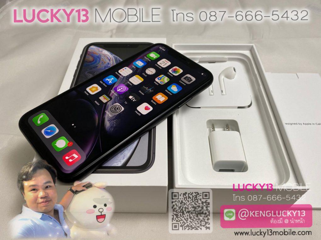 iPhone XR 64GB BLACK AIS มือสอง ใหม่มาก